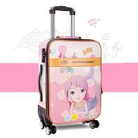 拉杆箱万向轮旅行箱男女登机箱20cun24英寸密码箱行李箱子拖拉箱包潮 粉红色 20寸