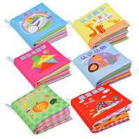 0-6-12个月宝宝启蒙书玩具0-3岁婴儿立体布书早教