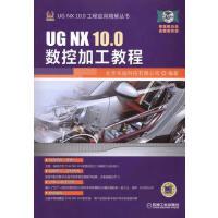 UG NX 10.0�悼丶庸そ坛�