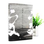 六爻叁·事与愿违(默读、镇魂、有匪、大哥作者Priest新书)在11月11日—11月25日购买该书包邮!