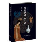 �D�f中��文化史