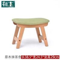 实木小凳子客厅创意小板凳家用穿鞋凳沙发换鞋凳布艺矮凳 原木色抹茶