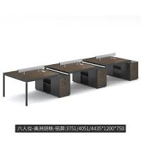 办公家具简约职员办公桌组合人位员工位台式电脑写字桌