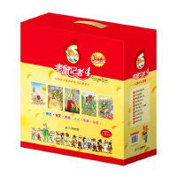 老鼠记者六周年纪念版 4 礼盒装 (31-40)(限量版公仔+动漫光盘+游戏手册+全套卡牌)