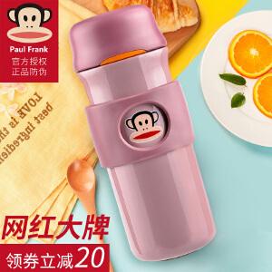 【用券立减120】正版授权大嘴猴双层不锈钢保温杯 时尚款茶杯水杯 PFD001 400ml