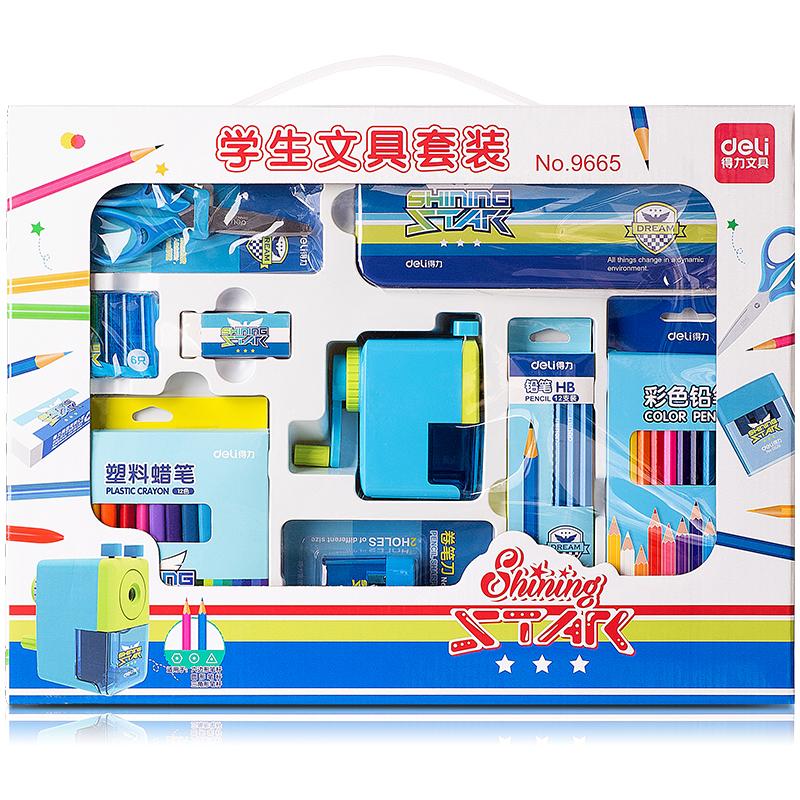 得力9665 学生学习用品文具套装礼盒/大礼包 9件套 蓝色 包邮文具礼盒 开学必备 学生套装