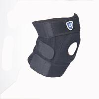 运动护膝 骑行登山 双弹簧 加强型 户外护具