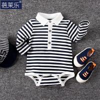 婴儿连体衣服宝宝冬季包屁衣0岁3月三角哈衣外出服春装8