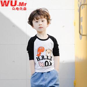 乌龟先森 儿童T恤 男童圆领卡通字母棉质长袖不连帽上衣春季新款潮流小学生打底衫中小童