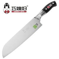 巧媳妇水果刀不锈钢厨师刀瓜果刀多功能熟食刀切西瓜菜刀切片刀家用刀具