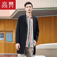 高梵2018新款羊毛呢大衣男中长款韩版修身黑色呢子风衣商务外套潮