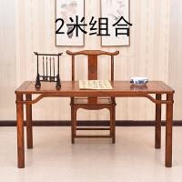 仿古家具画案实木中式书画桌书法桌子简约国学桌办公桌写字台 2.0米 一桌一椅