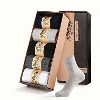 袜子 【五双装】男士简约中筒棉袜2020冬季男士纯色商务五双礼盒装中筒袜