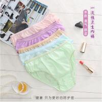一次性内裤女士旅游行出差户外棉月子待产后用品20条装