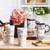 Evergreen爱屋格林马克杯情侣水杯子咖啡杯陶瓷杯带盖创意贴花对杯礼盒装