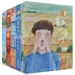 曹文轩小说集(5册套装)