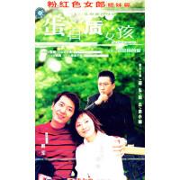 蛋白质女孩:粉红色女郎姐妹篇-二十二集电视连续剧(22VCD)