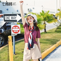 纯色t恤女短袖新款夏装韩系chic上衣宽松百搭学生原宿风欧货