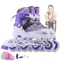 紫色溜冰鞋成人直排轮滑鞋儿童全套装初学者滑旱冰男女童极光