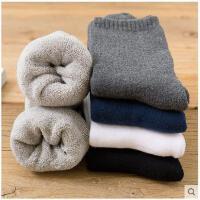 冬季加大码袜子男纯棉长袜加厚加绒黑色大号中筒保暖防臭毛巾棉袜