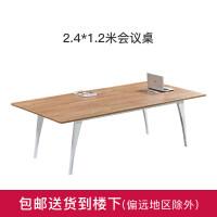 办公家具板式现代简约长条桌办公桌培训桌条形开会桌小会议桌