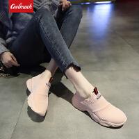 【领券立减50元】Coolmuch女跑鞋轻便简约飞织透气女生运动休闲套脚慢跑鞋KMB-107