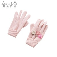 戴维贝拉冬季女宝宝手套 婴儿针织保暖手套DB5720