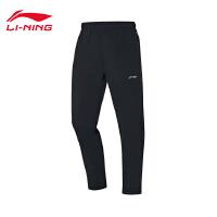 李宁运动裤男士2020新款训练系列速干凉爽裤子平口梭织运动长裤