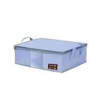 不织布衣物收纳袋 收纳箱 40L 折叠衣柜布艺特大号收纳袋有盖 收纳袋整理箱