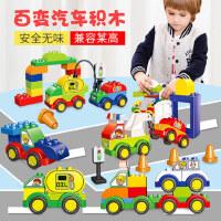 儿童�犯呋�木玩具大颗粒拼装积木2-3-6周岁男女孩子拼装益智玩具