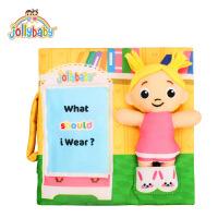 婴儿撕不烂动物尾巴触感立体布书早教响纸宝宝玩具立体益智布书 我该穿什么