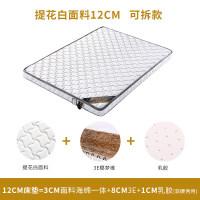 床垫棕垫1.8米1.5m床经济型棕榈乳胶1.2椰棕床垫硬叠定做