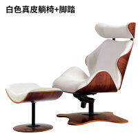 北欧沙发躺椅老板椅转椅创意休闲真皮单人贵妃沙发躺椅主播电脑椅