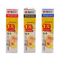 晨光笔芯晨光中性笔芯 MG-6139(40支盒装)香味水笔芯 0.5MM 晨光通用替芯
