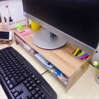 键盘收纳架 置物架 显示器收纳架 带笔筒 多用多功能桌面收纳架子 显示器托架 桌面层架【支持礼品卡支付】
