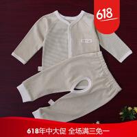 婴儿保暖衣宝宝彩棉内衣套装春款冬季装新生儿打底衣服