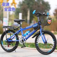 儿童自行车20-22寸6-7-8-9-11-13岁小学生男女孩大童变速山地单车新品 其它