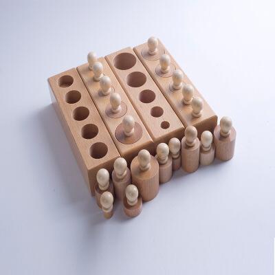 蒙特梭利插座圆柱体小号儿童手眼协调玩具蒙氏益智幼儿园教具