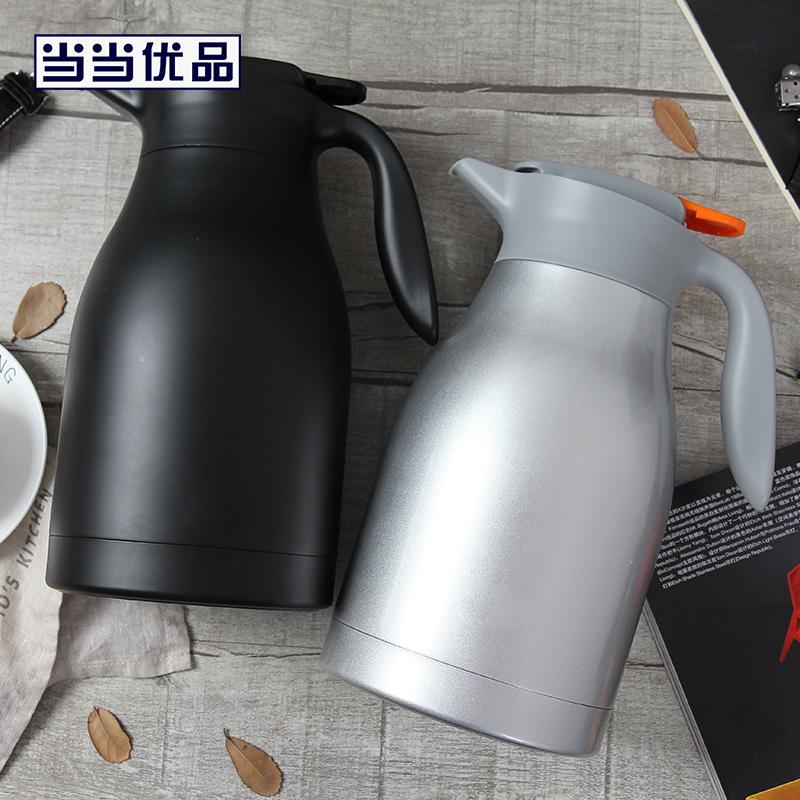 当当优品 304不锈钢保温壶2L当当自营 食品级材质 性能稳定 防滑壶底 大容量