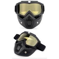 骑行眼镜男摩托车防风尘防刮护目镜户外滑雪战术越野风镜骑行装备新品