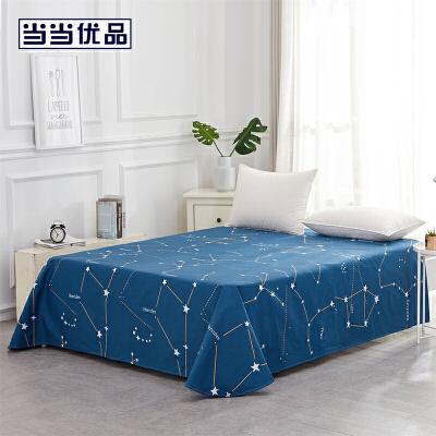 当当优品床单 纯棉斜纹双人床单200*230cm 哈灵顿