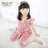 阿拉兜小女孩纯棉儿童睡衣夏季 中大童短袖开衫空调服薄款家居服套装 1736