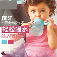 【支持礼品卡】婴儿学饮杯 4个月以上宝宝水杯 欧洲进口 硅胶鸭嘴杯s3p