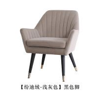 轻奢美式单人沙发椅子现代简约北欧设计师创意家具时尚休闲老虎椅