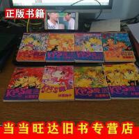 【二手9成新】kiss魔法1-9完结缺8共计八本合售杉惠美子不详