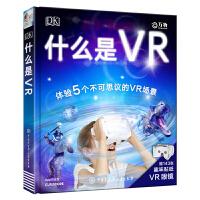 DK什么是VR
