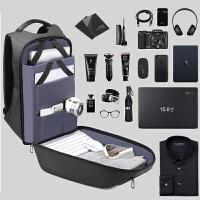 商务双肩包男士背包15.6寸电脑包多功能防盗书包大容量出差旅行包SN6983 典雅黑