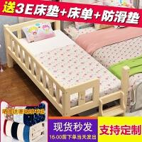 实木床带护栏婴儿小床单人床公主床边床拼接床加宽床 200*120*40四面护栏 其他