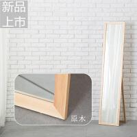松木穿衣镜全身镜落地镜欧式简约时尚试衣镜定制 其他