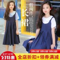 女童连衣裙2018夏装新款韩版中大儿童吊带裙子短袖公主女孩长裙